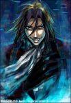 Shiae Hagall Serpent
