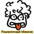 Соня Сэш