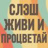 Любава21