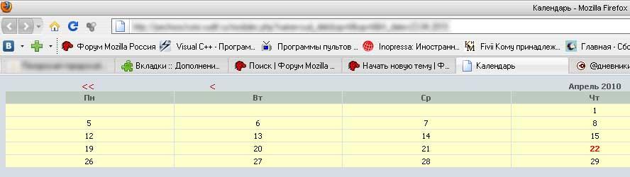 http://static.diary.ru/userdir/2/6/5/6/265663/54578823.jpg