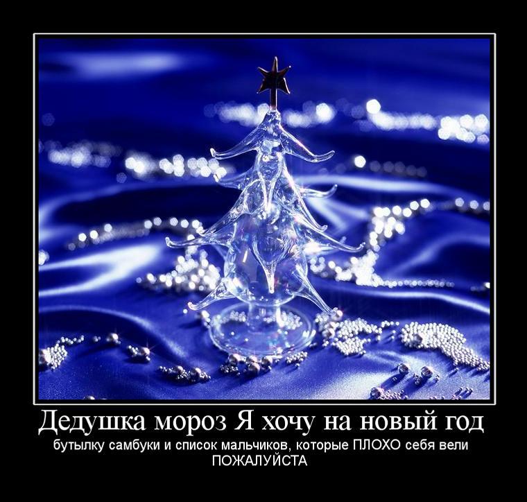 http://static.diary.ru/userdir/2/6/5/7/2657146/72971916.jpg