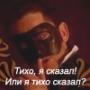 +Lupa+