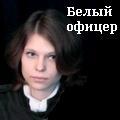 Валеант Симери