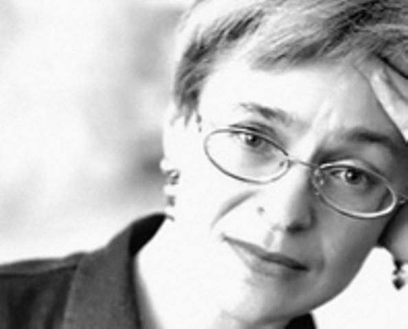 Гособвинение: Анна Политковская была убита за свои публикации в СМИ