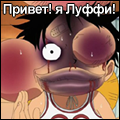 ежовввика