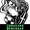 Aya Koshkina