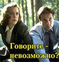 и.о. Минск