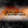 С_Нежная
