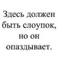 x Lenore x