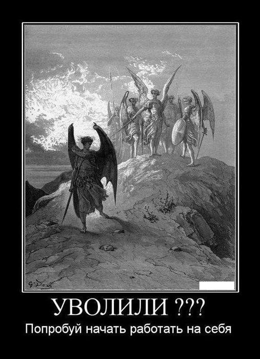 http://static.diary.ru/userdir/2/6/9/4/269478/78075703.jpg