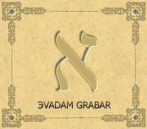 Эvadam Grabar, сообщество