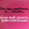 *Lomion*