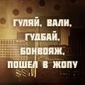 Джонни Фунт