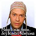 enika_benika