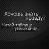 |Эфа|