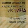 Setulya