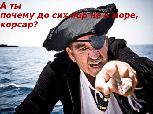 http://static.diary.ru/userdir/2/6/9/8/2698778/75298460.jpg
