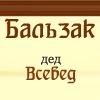 Peresmeshnica