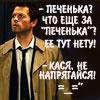 азбука_морзе [DELETED user]