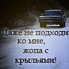 ~капризный Снейпи~ [DELETED user]