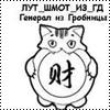 P_Kot