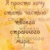 Аманд