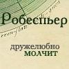 VikkiV