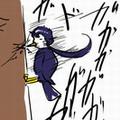 Seiya Kamikaze Fighter