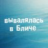 Лена ЭльКа