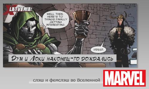 Инцес т комиксы