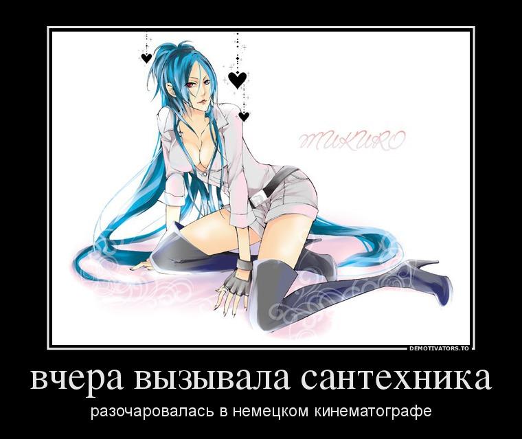 http://static.diary.ru/userdir/2/7/1/1/2711995/79006268.jpg