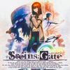 Steins Gate icontest