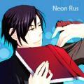 NeonRus