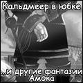 <Абсолют>