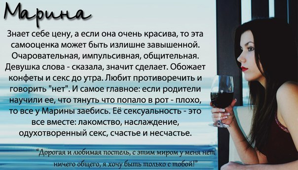 intim-mesta-devushek-video