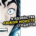 Polunoch