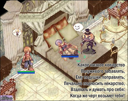 http://static.diary.ru/userdir/2/7/1/7/27170/20772342.jpg