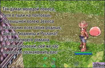 http://static.diary.ru/userdir/2/7/1/7/27170/20772362.jpg
