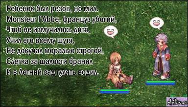 http://static.diary.ru/userdir/2/7/1/7/27170/20772486.jpg