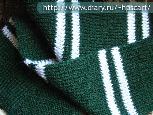Факультетские шарфы москва киев