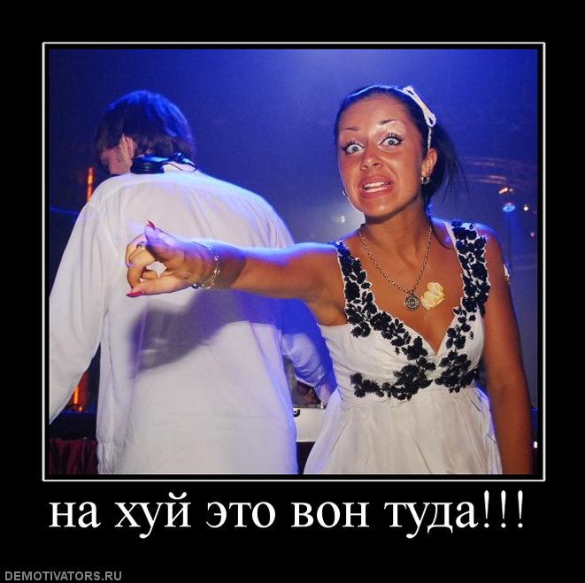 http://static.diary.ru/userdir/2/7/1/9/2719933/71139612.jpg