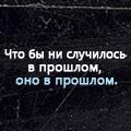 .Вал_лирика.