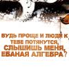 Полосатый-Усатый-Камышовый-Кот [DELETED user]