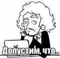 old-kantor-m