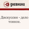 волкодлак