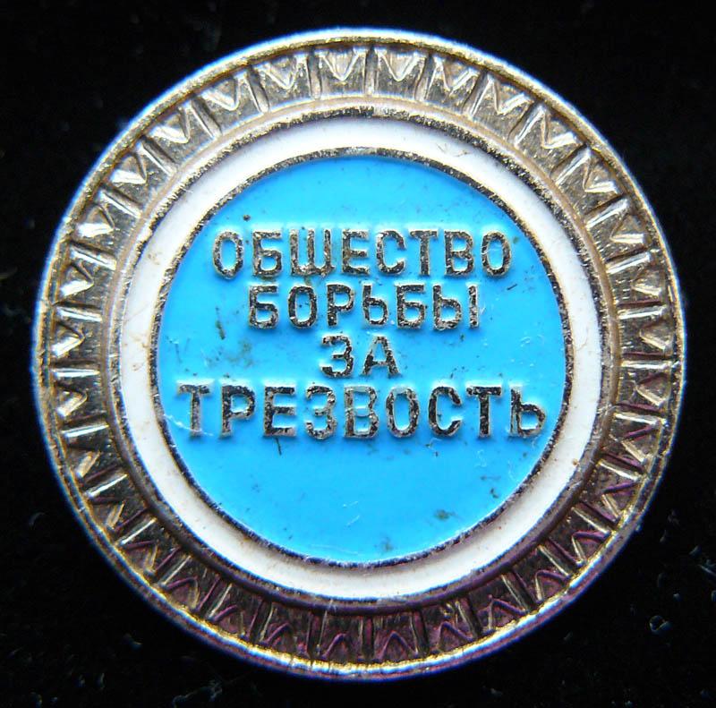 Как называется человек который собирает значки монета 10 zlotych 1986 года цена