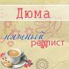 кофе со сливками.