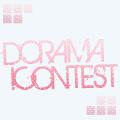 Dorama Icontest