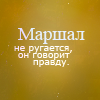 Ну, Валера [DELETED user]