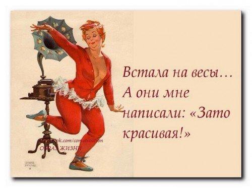 http://static.diary.ru/userdir/2/7/2/5/2725542/85057456.jpg